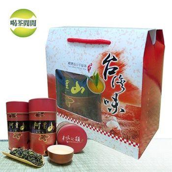 【喝茶閒閒】嚴選阿里山高冷茶提盒組(共3斤)