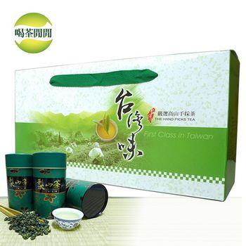 【喝茶閒閒】嚴選梨山高冷茶提盒組(共4斤)