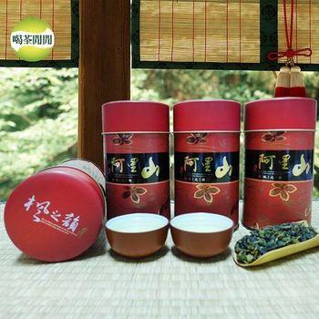 【喝茶閒閒】嚴選阿里山清香高冷茶(共16罐)