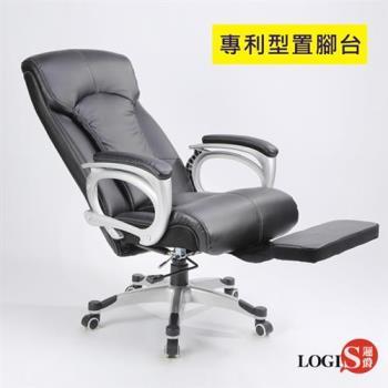 LOGIS邏爵~ 奧創坐臥兩用主管椅/辦公椅/電腦椅