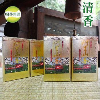 【喝茶閒閒】阿里山手捻清香高冷茶 (共20盒)