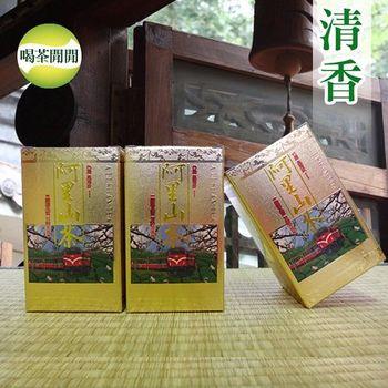 【喝茶閒閒】阿里山手捻清香高冷茶 (共16盒)