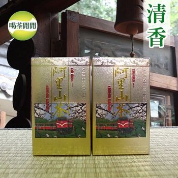 【喝茶閒閒】阿里山手捻清香高冷茶 (共12盒)