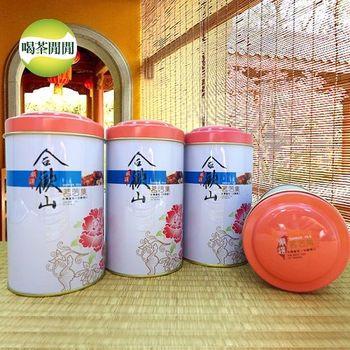 【喝茶閒閒】合歡山手捻焙香高冷茶(共16罐)