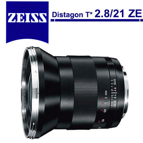 蔡司 Zeiss Distagon T* 2.8/21 ZE 廣角定焦蔡司鏡頭(公司貨)For Canon