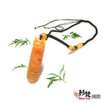 【杉梵】黃玉盤龍中國結項鍊