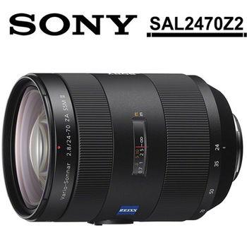 【蔡司UV鏡(77)】SONY 卡爾蔡司 Vario-Sonnar T* 24-70mm F2.8 ZA SSM II (SAL2470Z2)(公司貨)