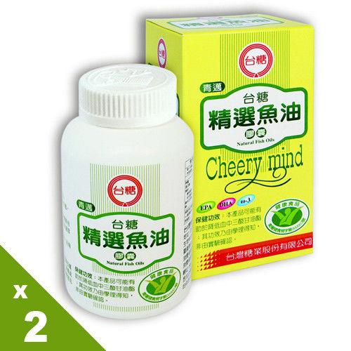 【台糖】精選青邁魚油膠囊 (100錠/2瓶)