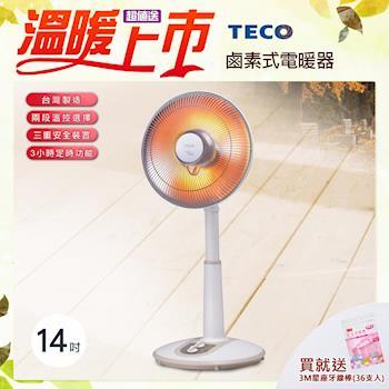 【TECO東元】14吋鹵素式電暖器 YN1403AB