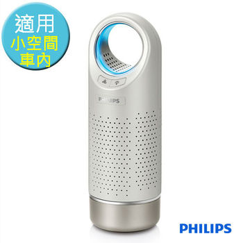 【PHILIPS 飛利浦】Speed行動抗菌空氣清淨機AC4030