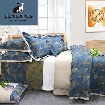【R.Q.POLO】米蘭系列-歐式風情 頂級60支色織緹花絲光棉/雙人加大七件式床罩組(6X6.2尺)