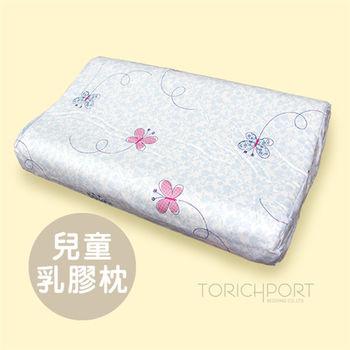 【Victoria】蝴蝶 兒童工學型天然乳膠枕