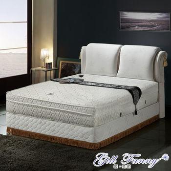 姬梵妮浪漫滿屋乳膠三線蜂巢獨立筒人單人3尺床墊