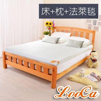 LooCa 好眠天絲5cm記憶床枕毯換季組-單人