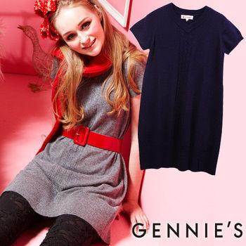 【Gennie's奇妮】素色彈性針織羊毛秋冬孕婦洋裝(GSY02)-紫