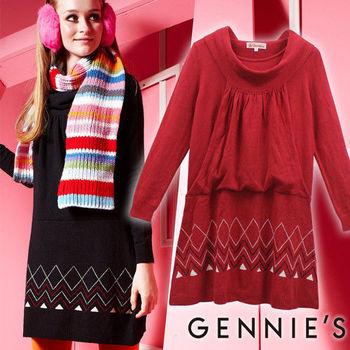 【Gennie's奇妮】低調氣息舒適彈性繞頸針織秋冬孕婦洋裝(GSY01)紅M