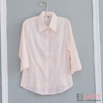 【EE-LADY】條紋七分袖襯衫-粉色