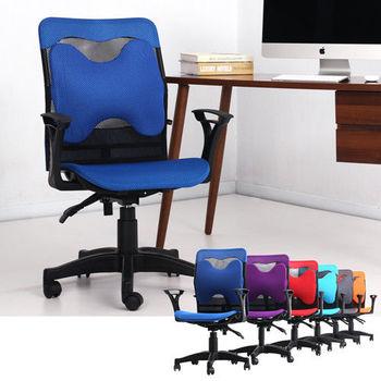 【日本MAKINOU】玩家必備電競專用炫彩舒活電腦椅/辦公椅(附超大造型腰枕)-PU輪