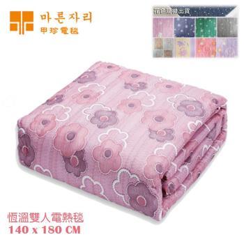 【韓國首選】韓國恆溫可水洗雙人電毯NHB-300P (比KR3800還要溫暖)