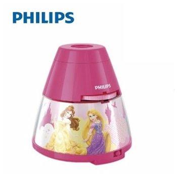 Philips飛利浦 迪士尼魔法燈-LED投影燈-