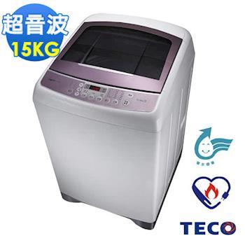 【TECO東元】15公斤靜音變頻超音波洗衣機W1591XW