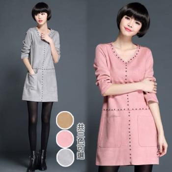 【韓國K.W. 】小香風羊羔绒拼接感長袖洋裝(34-38吋 )