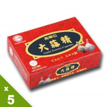 【台糖】大蒜精60粒(5盒/組)共300粒