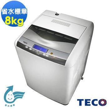 【福利品】TECO東元8公斤定頻單槽洗衣機(W0838FW)