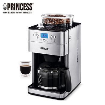 福利品《PRINCESS荷蘭公主》美式全自動研磨咖啡機249401