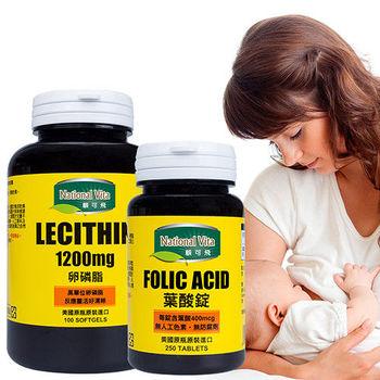 National Vita  葉酸錠-250錠+卵磷脂軟膠囊 100粒