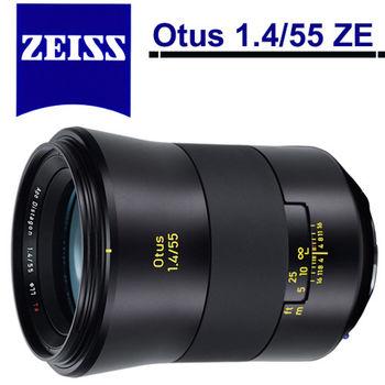 蔡司 Carl Zeiss Otus 1.4/55 ZE (公司貨) For Canon