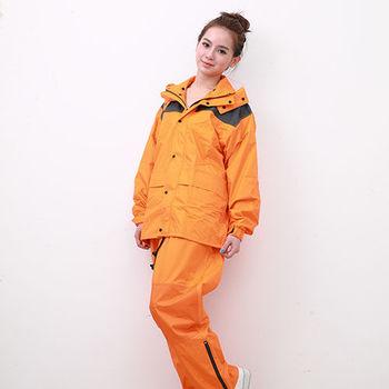 奧德蒙戶外機能特仕OutPerform風雨衣兩件式 - 超人氣日本款-橘/鐵灰
