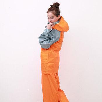 奧德蒙戶外機能特仕OutPerform-風動二件式風雨衣-橘/淺灰
