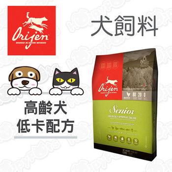 渴望Orijen-高齡犬 低卡 野牧鮮雞+鮮魚配方 (13kg)