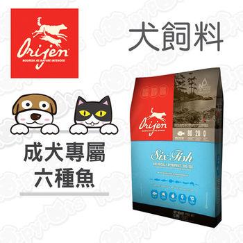 渴望Orijen-成犬 六種鮮魚+海藻 6.8kg