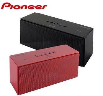 《PIONEER先鋒》可攜式無線藍牙音箱 XW-BSP1