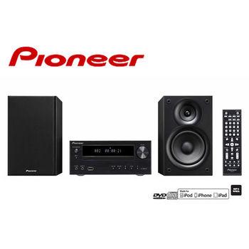 送好禮《PIONEER先鋒》DVD/CD組合音響 X-HM21V-K