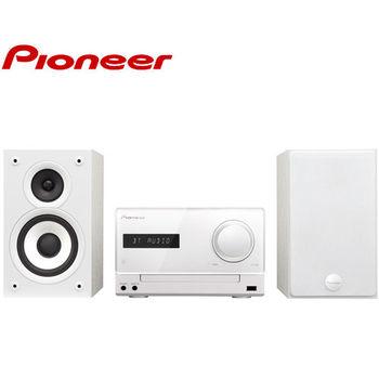 送好禮《PIONEER先鋒》iPod/iPhone/CD迷你床頭音響 X-CM32BT-W