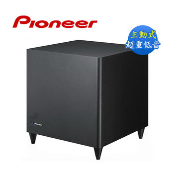 《PIONEER先鋒》超低音喇叭 S-31W