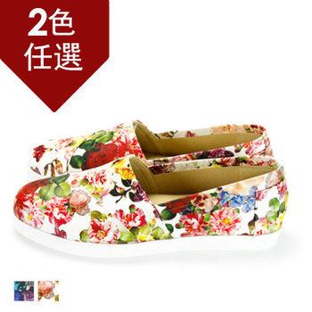 FUFA MIT 花樣質感花布便鞋  (FF25) 米色