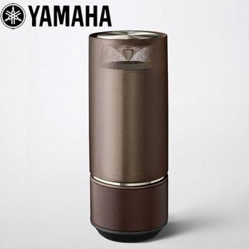 《YAMAHA》可攜式藍牙音響 LSX-70 (香檳金.黑)