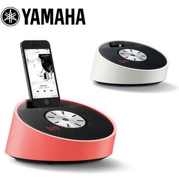 《YAMAHA》桌上型音響 TSX-14 (粉紅.白)