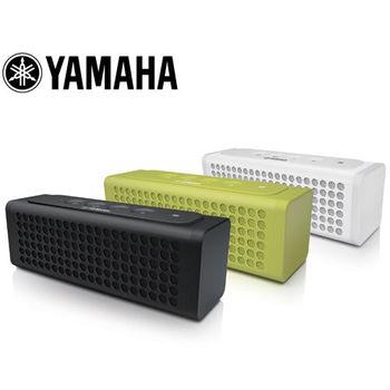 《YAMAHA》可攜式無線揚聲器 NX-P100 (黑.螢光綠.白)