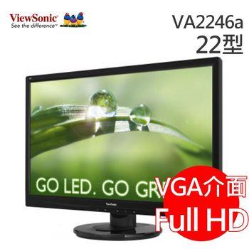 【ViewSonic 優派】 VA2246a 22型 寬液晶螢幕