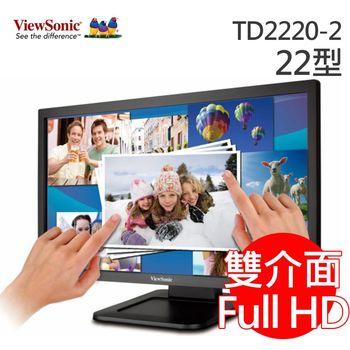 【ViewSonic優派】TD2220-2  22型 Full HD光學觸控 液晶螢幕