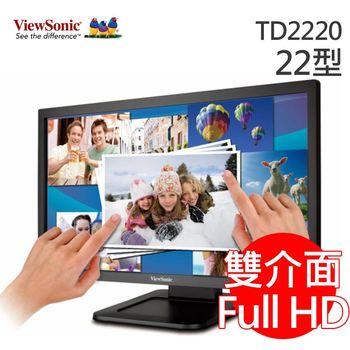 【ViewSonic優派】TD2220  22型光學觸控 液晶螢幕