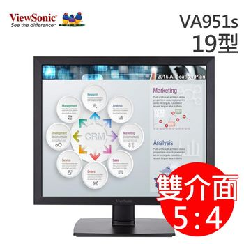 【ViewSonic優派】VA951s 19型 IPS寬液晶螢幕