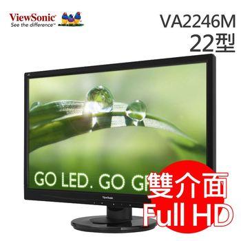 【ViewSonic優派】 VA2246M 22型 高對比液晶螢幕