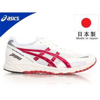 【ASICS】SKYSENSOR JAPAN 日本製 男馬拉松鞋 路跑 輕量 白紅