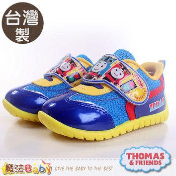 魔法Baby~男童鞋 台灣製湯瑪士火車正版運動鞋~sh8824